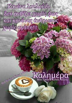 Greek Quotes, Cabbage, Vegetables, Food, Essen, Cabbages, Vegetable Recipes, Meals, Yemek