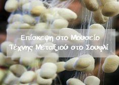 Διαγράψτε την Ελλάδα...Αν τολμάτε - Lol moms Zou, Greece, Museum, Silk, Greece Country, Museums, Silk Sarees