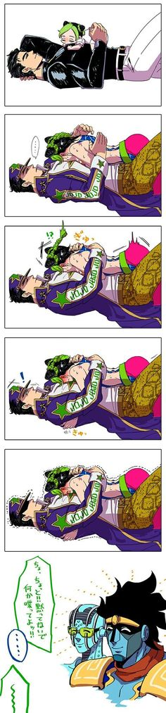 Jojo Memes and other random jjba Images because this anime has consum… # Umorismo # amreading # books # wattpad Jojo Anime, Me Anime, Jojo's Bizarre Adventure Anime, Jojo Bizzare Adventure, Comic Anime, Anime Comics, Dragon Rey, Johnny Joestar, Fan Art Anime
