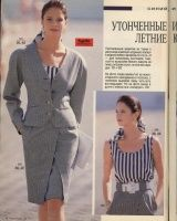 КОСТЮМ (Бурда, 1989,4) Sewing Patterns, Suit Jacket, Breast, Shirt Dress, Suits, Secretary, Jackets, Clothes, Dresses
