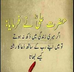 Hazrat Ali Sayings, Imam Ali Quotes, Muslim Quotes, Religious Quotes, Urdu Quotes, Wisdom Quotes, Quotations, Deep Words, True Words