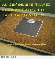 Greek Memes, Funny Greek Quotes, Funny Images, Funny Photos, Ancient Memes, Funny Jokes, Hilarious, Funny Thoughts, Just Kidding
