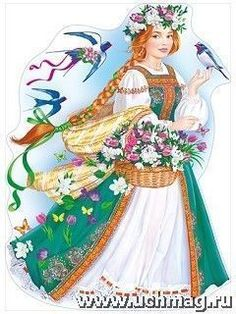 "Poster punching ""Spring Girl"" - online store UchMag Autumn Leaf Color, Ded Moroz, Spring Girl, Ukrainian Art, Fun Activities For Kids, Girl Online, Russian Art, Preschool Art, Drawing For Kids"