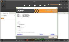 AIMP--4.00 Build 1658 Beta 3--オールフリーソフト