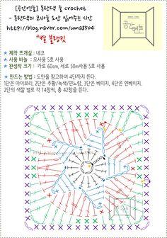For black, white and gray jacket/dress Crochet Squares, Grannies Crochet, Crochet Blocks, Crochet Doilies, Crochet Flowers, Crochet Motif Patterns, Granny Square Crochet Pattern, Crochet Diagram, Crochet Chart