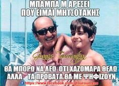 Mirrored Sunglasses, Mens Sunglasses, Funny Pictures, Lol, Humor, Memes, Fanny Pics, Funny Pics, Humour