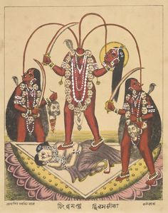 Coloured woodblock print depicting the goddess Chinnamasta wreaking havoc and destruction. She stands upon Kama and Rati, the god of love and his wife, who are making love upon a lotus. The image combines the themes of sexuality, death and regeneration. Indian Gods, Indian Art, Shiva, Tantra Art, Mother Goddess, Divine Mother, Academic Art, Hindu Deities, Hindu Art