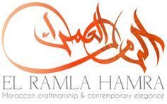 El Ramla Hamra