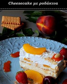 Τηγανιά λαχανικών με κουρκουμά... ο καλύτερος μπυρομεζές | Tante Kiki Cake, Desserts, Food, Tailgate Desserts, Deserts, Kuchen, Essen, Postres, Meals