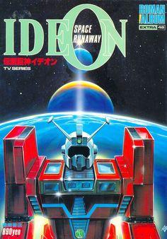 gonagaiworld:Space Runaway Ideon, r... http://hkdmz.tumblr.com/post/149380124360/gonagaiworld-space-runaway-ideon-roman-album by https://j.mp/Tumbletail