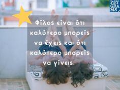 Psygrams Ideas in words Kai, Friendship, Best Friends, Words, Quotes, Inspiration, Random, Greek Language, Deutsch