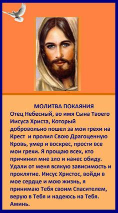 Spiritual Life, Verses, Meditation, Prayers, Religion, Spirituality, Bible, Faith, Christian