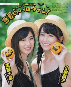 "AKB48 Mako Kojima and Tomu Muto ""Summer Halloween"" on Bomb Magazine"