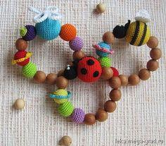 """Погремушка-грызунок """"Букашки"""" прорезыватель - вязание и вышивка, плетение, авторские вещи для малышей. МегаГрад - мега-портал авторской ручной работы"""