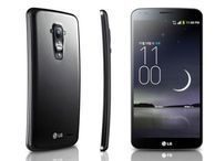 LG G Flex hitting Europe in international rollout LG has an event planned next week where it'll announce the international rollout of its curved mobile phone. But will it include the UK?