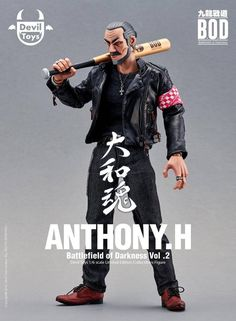 The Battlefield of Darkness Vol 2 - Da Rocking Priest - Anthony H By Devil Toys 3