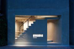 MATERIO base. and gallery yoluca by Noi Shigemasa : Tokyo
