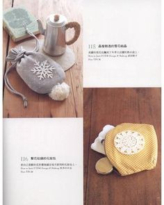 Lace crochet best pattern vol 1 2013 Crochet Snowflakes, Make It Simple, Crochet Patterns, Reusable Tote Bags, Place Card Holders, Knitting, How To Make, Design, Book