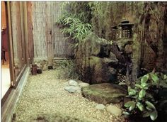 Japanese Inspiration for Small Backyard Garden