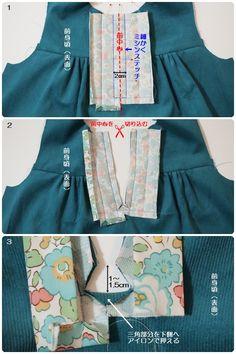 1枚仕立ての かんたん♪前立て の縫い方(基本) - Atelier GiGi のソーイング・ノート