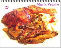 ΚΟΤΟΠΟΥΛΟ ΜΕ ΚΟΛΟΚΥΘΑΚΙΑ ΠΙΠΕΡΙΑ ΚΑΙ ΔΕΝΔΡΟΛΙΒΑΝΟ..!!! ΥΛΙΚΑ 4 μπούτια κοτόπουλο 2 μεγάλα κρεμμύδια κομμένα σε χοντρές ροδέλες 2 ...