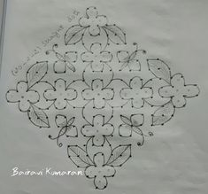 Muggulu Rangoli Border Designs, Small Rangoli Design, Rangoli Designs With Dots, Rangoli Designs Images, Rangoli Designs Diwali, Diwali Rangoli, Rangoli With Dots, Beautiful Rangoli Designs, Simple Rangoli