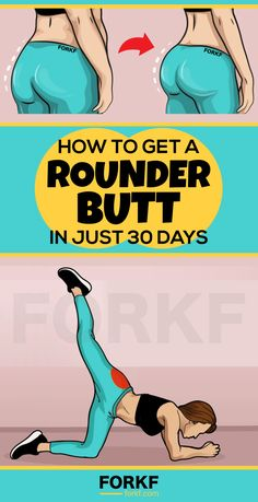 How To Get A Fuller And Rounder Butt In Just 30 Days