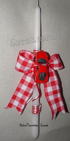 http://www.lucas.com.gr Λαμπάδα με κόκκινο αυτοκινητάκι