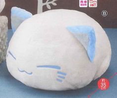 Snow Nemuneko Big Plush