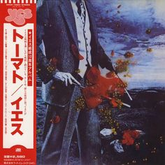 Yes - Tormato (LP) Atlantic 0829421192022 / Ltd. Edn. (LP-Papersleeve) (SHM-CD) Warner Japan 4943674092086 https://youtu.be/1fD2Bl-Adbg http://www.hurricanerecords.de/index.php?cPath=31&sorting_id=3&manufacturers_id=2065&language=en
