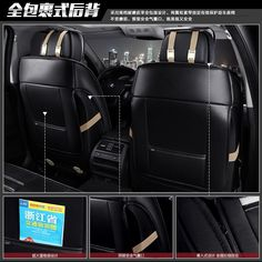 for volvo s40 s80 s60 V40 V60 XC60 XC90 waterproof  black leather car seat cover front and back Complete set covers of car seat