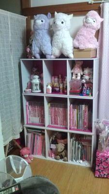 Kawaii Lolita Room