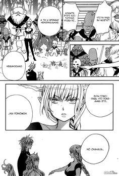 Чтение манги Любовь для других людей 2 - 10 - самые свежие переводы. Read manga online! - ReadManga.me