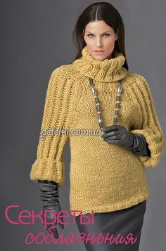 Trendy knitted sweater Descriptions of knitting Knitting Paterns, Knitting Designs, Knit Patterns, Crochet Blouse, Knit Crochet, Big Knits, Thick Sweaters, Yellow Sweater, Fashion Images