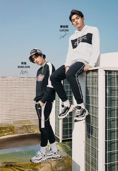 Cinta Quotes, Lucas Nct, Jaehyun Nct, My Daddy, Winwin, Taeyong, Nct 127, Nct Dream, Skechers