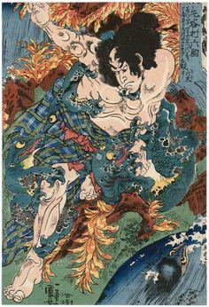 Artist: Utagawa Kuniyoshi  'Keyamura Rokusuke 1836'