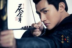 Historical novels just like Qing Yu Nian on Flying Lines. Novel list 2020 you must read ❤❤❤❤ Most Handsome Actors, Scarlet Heart, Joy Of Life, Drama Movies, Beautiful Men, Movie Tv, Novels, Reading, Capital City