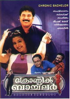 Chronic Bachelor (2003) | http://www.getgrandmovies.top/movies/36149-chronic-bachelor | Satyapratapan (Mammootty) and Kuruvila (Innocent) are chronic bachelors. SP's sister Sandhya lives as a paying guest in their neighbourhood. Problems begin when Mukesh and Harishree Ashokan join Mammootty and Rambha joins Sandhya.