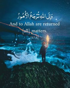 Poetry Quotes In Urdu, Arabic Love Quotes, Wisdom Quotes, Life Quotes, Allah Islam, Islam Quran, Quran Quotes Inspirational, Islamic Quotes, Quran Quotes In English