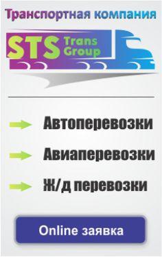 Охранные услуги в Астане. - Безопасность / детективы / розыск Астана на AVI