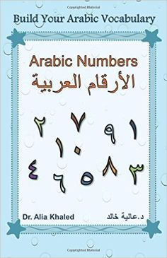Writing arabic english numbers to chinese