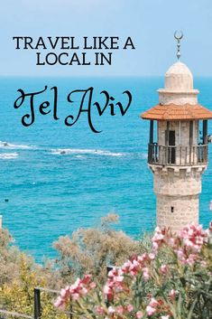 Find out how to explore Tel Aviv like a local! Discover the best things to do, places to see, where to eat and all the insider travel tips from a local. Middle East Destinations, Travel Destinations, Tel Aviv, Asia Travel, Travel Tips, Travel Ideas, Eastern Travel, Travel Nepal, Best Places To Travel