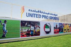 Why join United Pro Sports? The development of #sports is of great importance in a community in a number of ways such as the development of the individual in terms of #health, physical #fitness and providing life long skills that can be transferred to other areas of life! #UAE