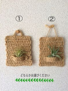air plants woven wall hanging, woven wall hanging, home decor Crochet Home Decor, Crochet Crafts, Yarn Crafts, Crochet Projects, Diy And Crafts, Sewing Projects, Love Crochet, Crochet Flowers, Crochet Designs