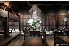 一期一會_日式禪風設計個案—100裝潢網 Conference Room, Divider, Table, Furniture, Home Decor, Decoration Home, Room Decor, Tables, Home Furnishings