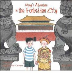 the cricket boy story a chinese folk tale Initiated by many other nations such as japan, china, and spain but not yet by  malaysia (abd wahab,  and malaysian fables, folk tales, and legends and  the total collected  the ant and the cricket  cite an instance, the folktale  entitled god who is just tells the story of a boy who challenges god's.