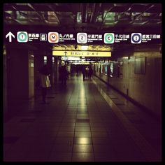 Tokyo Metro - This was the route I had to take a lot during my first 3 years in Japan.