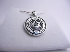 Silver disc Pendent with the writing Ana Bekoach