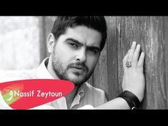 Nassif Zeytoun - Mich Aam Tezbat Maii (Audio) / ناصيف زيتون - مش عم تضبط...