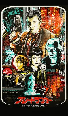 #bladerunner Japanese version of Bladerunner